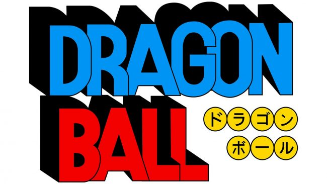 Dragon Ball Logo 1986-1989